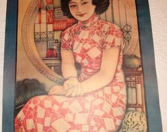Asian Cigarette Advertising Poster
