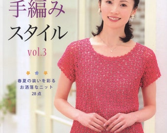 Let's Knit Series - Knit and Crochet Patterns - Japanese craft ebook- Vest, Pullover, Cardigan, Bag, Hat, Poncho - PDF - Instant Download