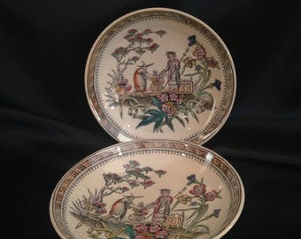 Edge Malkin CHANG Pattern Coupe Bowl Set 2 / 1870s EDGE And MALKIN Chang Chinoiserie / Antique Edge Malkin Chang Dog Trademark