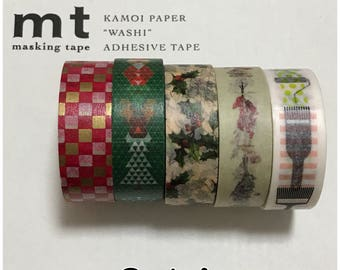 MT Masking Tape Limited Edition - Set of 5