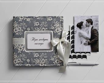 Wedding Photo Album, 4x6 Photo Album, Bridal Guest Book, Wedding Anniversary, Wedding Guest Book, Wedding Photo Book, Wedding Custom Album