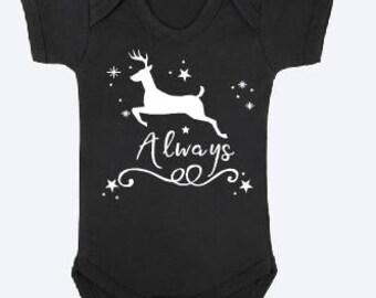 Harry potter Always patronus baby vest OR T-shirt