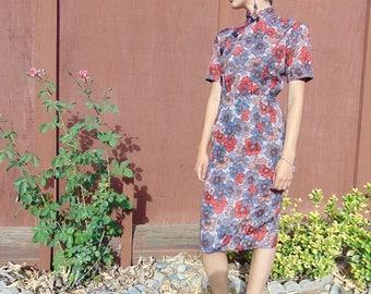 25% Off Holiday Sale 1950s Handmade Cheongsam / Watercolor Print / YKK zipper / 50s Wiggle Dress