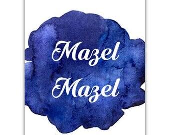 Mazel Tov - Congratulations Card - Jewish, Bar Mitzvah, Jewish Wedding, Hebrew