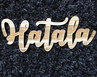 Name Sign, Woodgrain, Wood, Wall Decor, Home Decor, Rustic