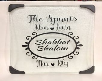 Glass Challah Board, Personalized Glass Cutting Board,  Housewarming Gift, Wedding Gift, Personalized Anniversary Gift, Bridal Shower Gift