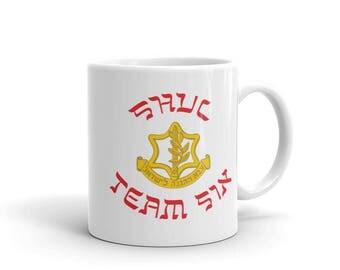 Shul Team Six Coffee Mug