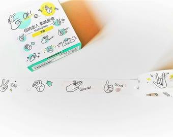 Sign language Washi tape, Masking tape, Washi, Tape, Scrapbooking tape, Bullet journal, Planner accessories, sign washi
