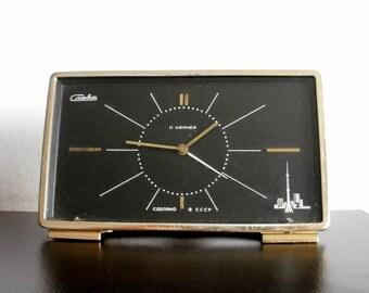 Vintage very rare Slava alarm clock ussr soviet