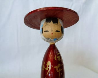VJ214 : Japanese lacquer kokeshi doll ,made in Japan
