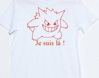 T-shirt boy or girl