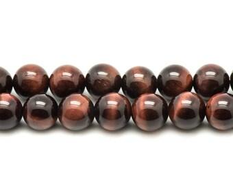 5pc - stone beads - Bull's eye balls 8mm 4558550034878