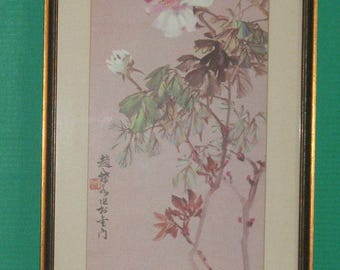15 1/4 x 35 1/2 Chinese/Japanese Floral with Butterfly Print