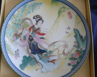 "Vintage Bradford Exchange Collectible Plate (circa 1985) - ""Pao-chai"" - Zhao Huimin"
