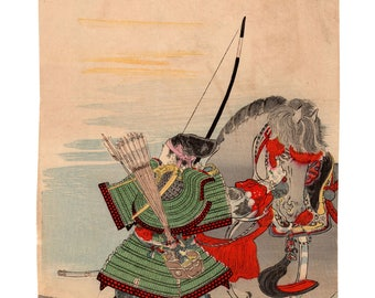 The samurai Nasu no Yoichi (Kobori Tomoto) N.1 kuchi-e woodblock print