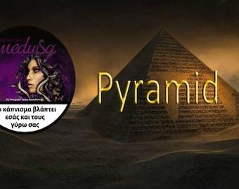 Pipe Tobacco Medusa Pyramid