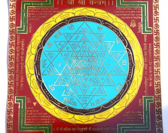 Pure Brass made Shree Yantra for Good luck & Prosperity Mystic Spiritual Powerful Energized by Priest/ Pandit Ji from India