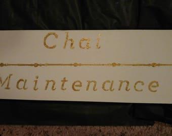 Chai maintenance - Wood Sign - Jewish Decor