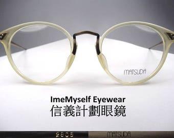 ImeMyself Eyewear Matsuda 2805 Rare Vintage Frame for Prescription Eyeglasses