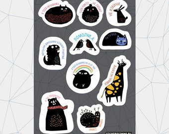 "Sticker pack ""Cute and Daring"""