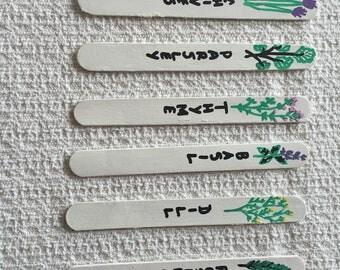 Herb Garden markers-pk of 6