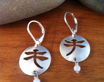 Dragonfly Earring - White Agate