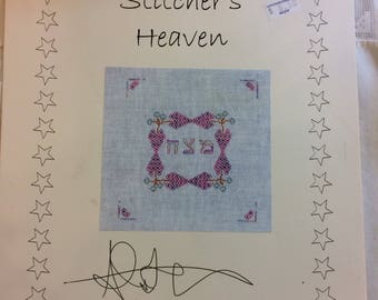 Jewish Matzo Cover...Cross Stitch Grape Cluster Matzo Cover...Autographed...Alan Greenstein...Stitcher's Heaven