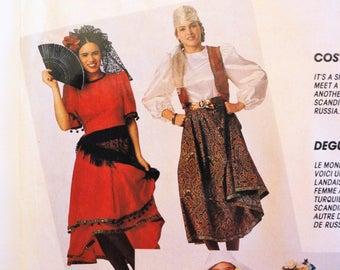 Womens costume pattern, Spain Russia Dutch girl Scandinavia Turkey, vintage sewing pattern McCalls P 261, 5075 misses size 14, 16 bust 36 38