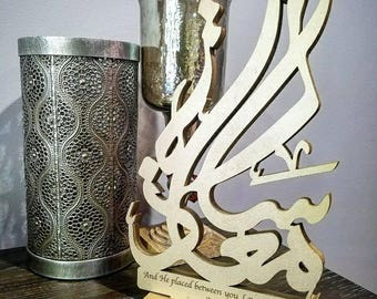 Custom wedding gift - Arabic table top display for bride and groom's name