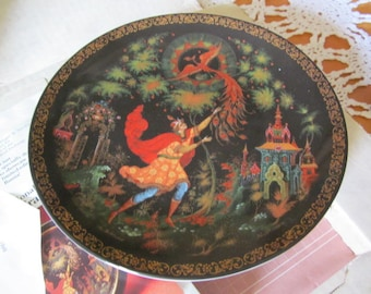 Bradex Russian Fairytale, Legends Collector Plate The Tsarevich and the Firebird Russian Collector Plate