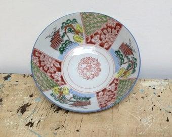 Vintage Japanese bowl, 1930's , : Dai Nippon