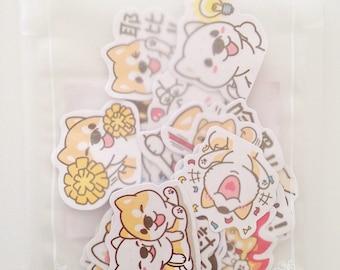Adorable Shiba Inu Stickers