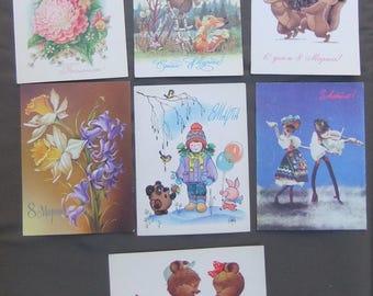 Soviet Vintage Postcards Congratulation Set of 7