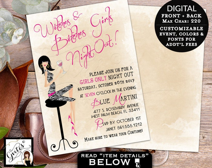 Halloween invitations, adult invites, withes and bitches girls night out printable custom invites, fall vintage 5x7 double sided invitation.