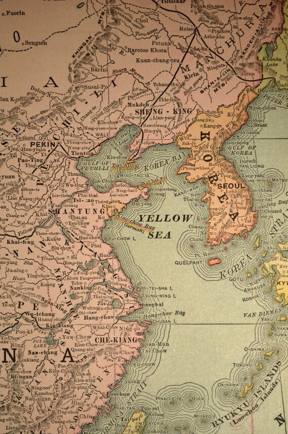 Antique China Map Japan Map Philippines Map Korea Map - Huaying map