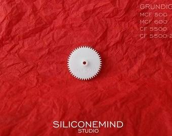 Gear for Grundig Mcf 500, MCF 600, CF 5500, CF 5500-2.