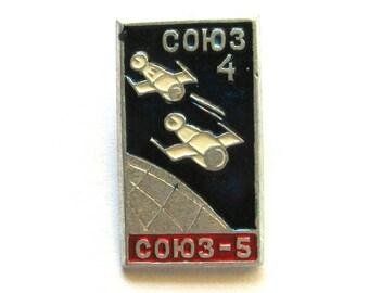 Soyuz 4, Soyuz 5, Soviet Space Badge, 1969, Vintage metal collectible badge, Spacecraft, Vintage Pin, Vintage Badge, Made in USSR, 1980s