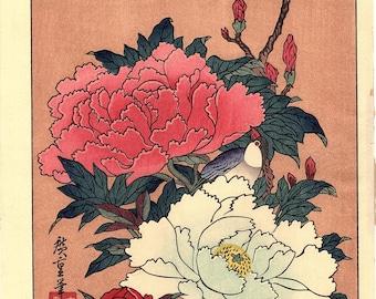 "Japanese Ukiyo-e Woodblock print, Hiroshige, ""Peonies and Bird"""