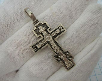 SOLID 925 Sterling Silver Cross Pendant Crucifixion Oxidized Darkened Blackened Russian Cyrillic Inscription Prayer Adoration of the Cross