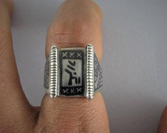 Silver niello ring