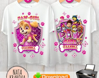 Paw Patrol shirt. Paw Patrol Printable, Birthday Shirt, Iron On Transfer, Paw Patrol Printable Iron On Transfer, paw patrol shirt sky