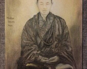 Master Hsuan Hua portrait