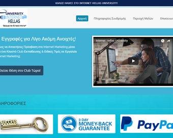 Greek Internet Marketing Club