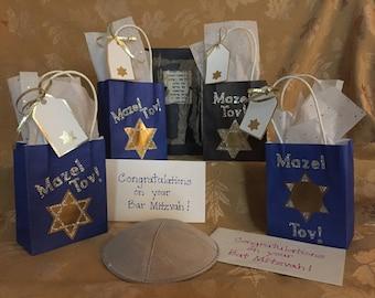Jewish Gift Bags, Bar Mitzvah, Bat Mitzvah, Mazel Tov, Wedding Gift Card Holders, Gift Card Bags, Free Shipping, 4 Bags Per Order
