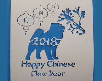 Chinese New Year 2018 Stencil - Multiple Sizes to Choose From