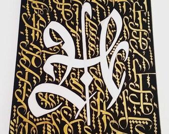 Letter canvas