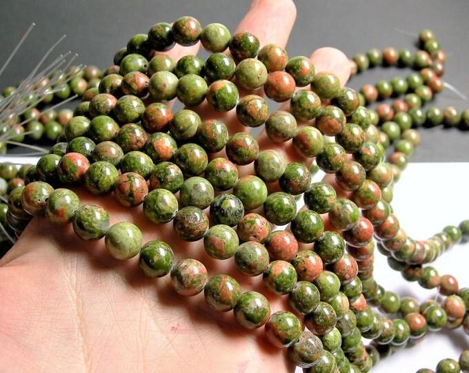 Unakite - 10 mm round beads -1 full strand - 40 beads - A quality - RFG1352