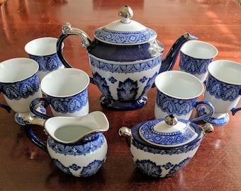 Bombay Co. Tea Set
