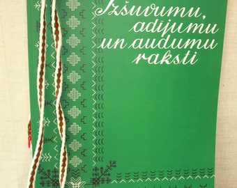 RARE Book-Vintage- Antique from 1959 Patterns for MACRAME, Embroidery, Crocheting, Knitting, Weaving, Tablecloths and Matts-GREEN Book Nr. 3