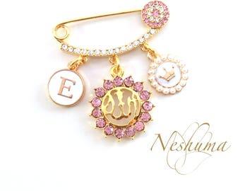 Allah Baby Pin, CUSTOM Pin, Evil Eye Pin, Muslim Baby Pin, Baby Girl Pin Stroller Pin, Islamic Baby Gift, Muslim Jewelry
